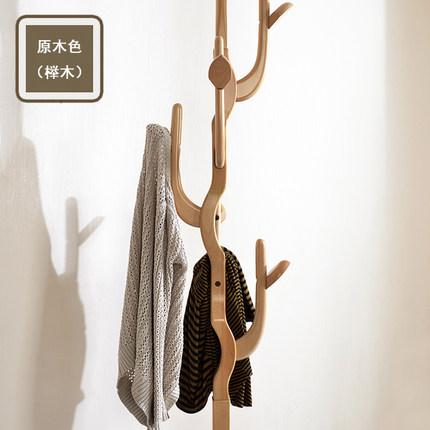 Solid Wood Modern Clothes Free Standing Clothes Tree