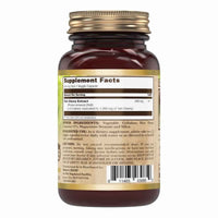 Nature's Boon Tart Cherry Extract 1200 Mg 90 Veggie Capsules.
