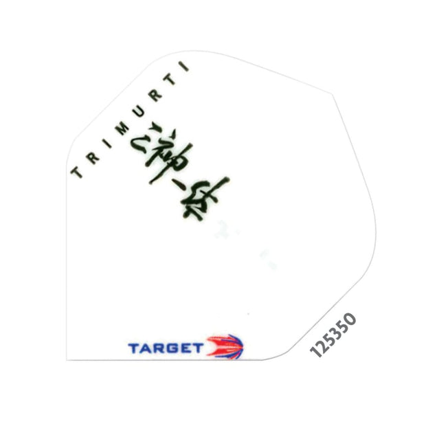 Target pro 100 flight Std - No.2 White Trimurti
