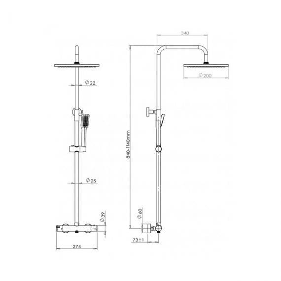Pura Arco Exposed Shower Valve with Fixed Shower Head & Slide Rail Kit