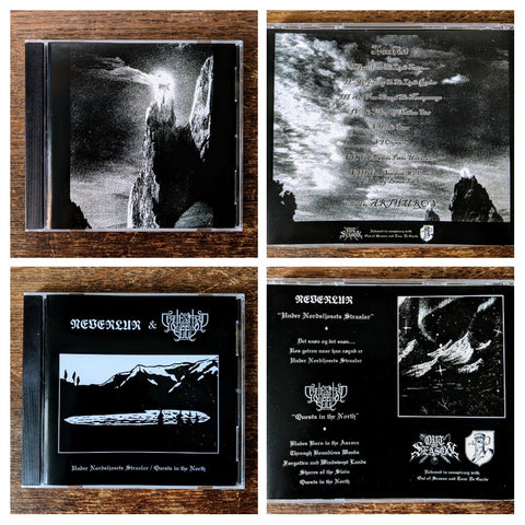 *CD Bundle - ARTHUROS / SEQUESTERED KEEP / NEVERLUR*