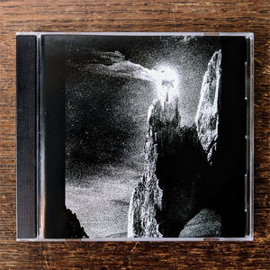 "ARTHUROS ""Ithildin"" CD [LAST COPIES]"