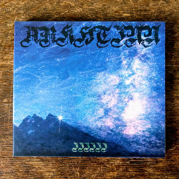 "[SOLD OUT] ARKHTINN ""IIIIII"" 2xCD"
