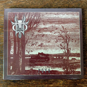 "SIVYJ YAR ""Grief"" CD [Сивый Яр ""Горе""]"
