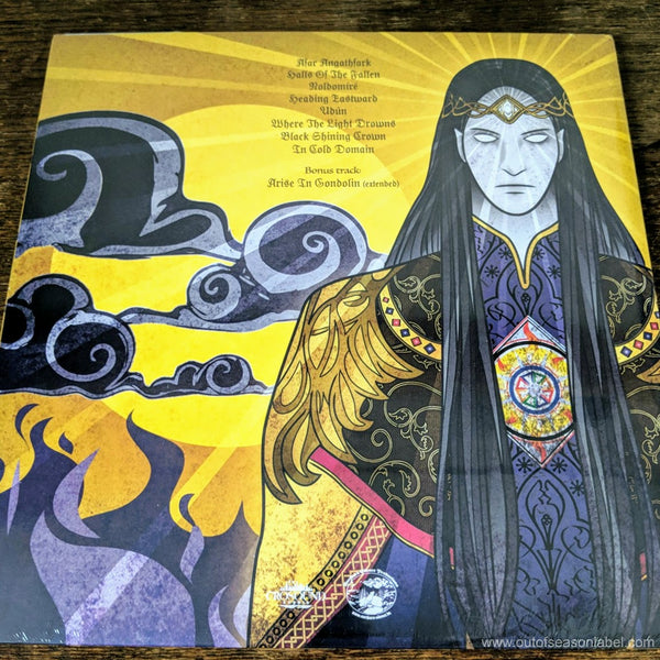 "[SOLD OUT] EMYN MUIL ""Afar Angathfark"" Vinyl 2xLP (Color)"