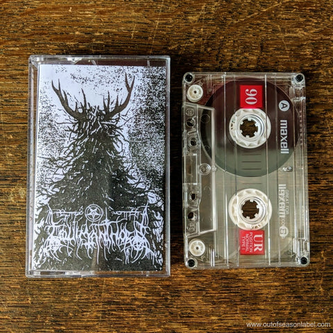 "EQUIMANTHORN ""Entrance to the Ancient Flame"" (1992) Cassette Tape"