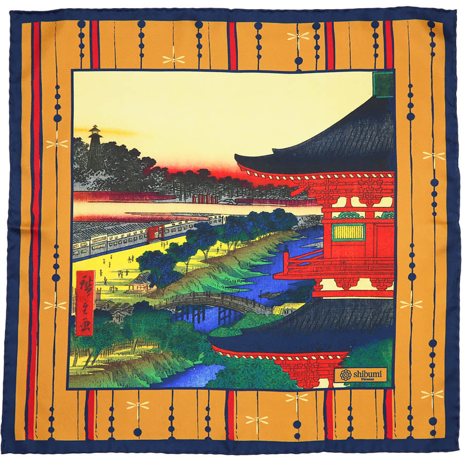 【ポケットチーフ】Ukiyo-e Silk Pocket Square - Hinode - 40x40cm