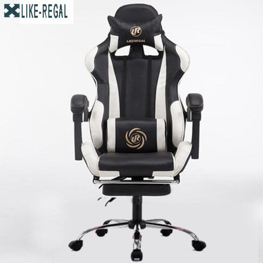 Fashionable To Play Armchair Computer Game Athletics Lift Chair - Office Chairs