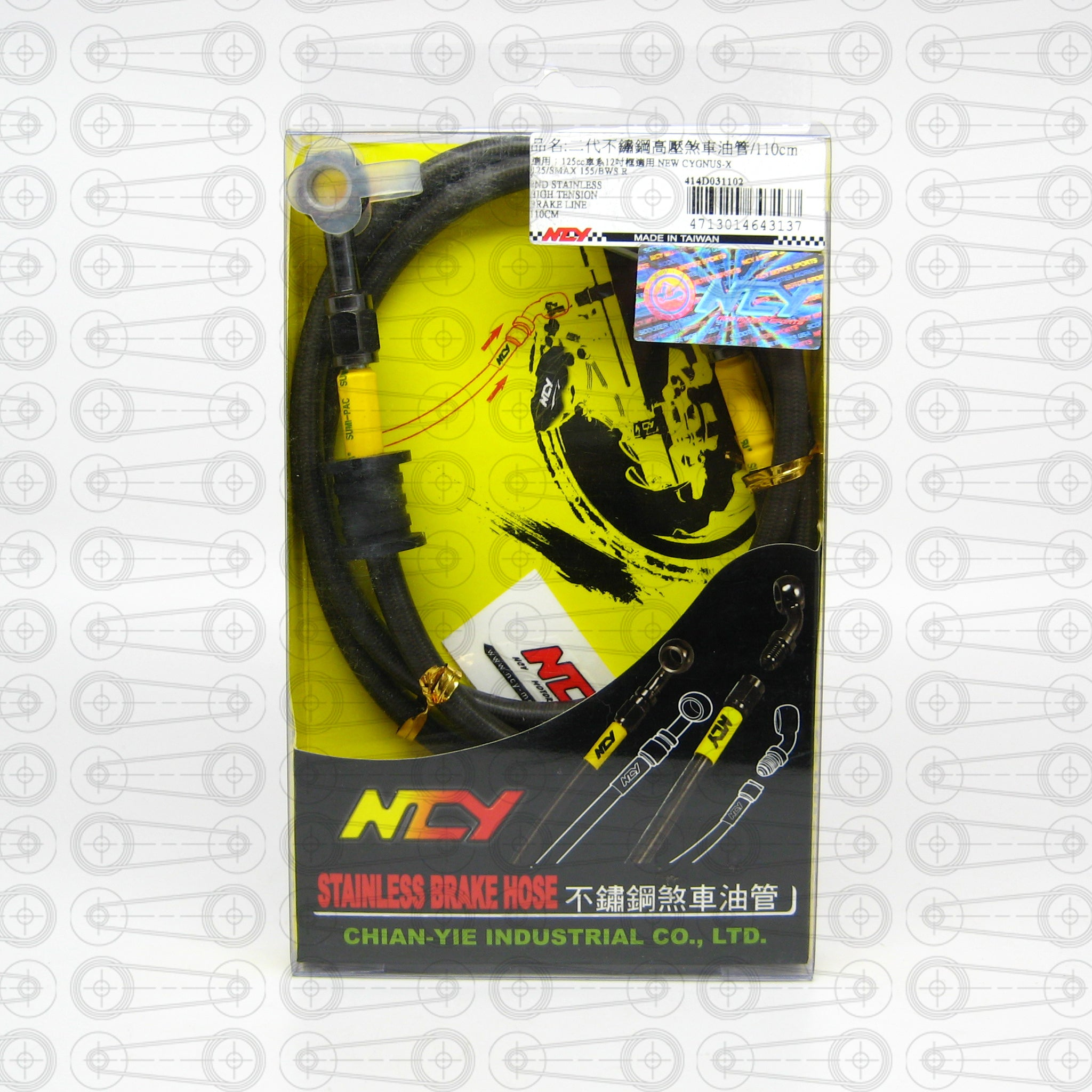 NCY - High Tension Brake Line (universal)
