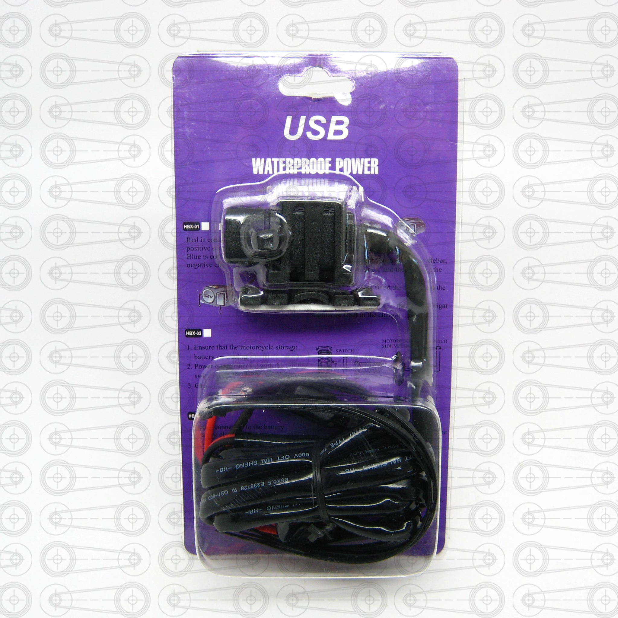 Waterproof USB Charger (Universal)