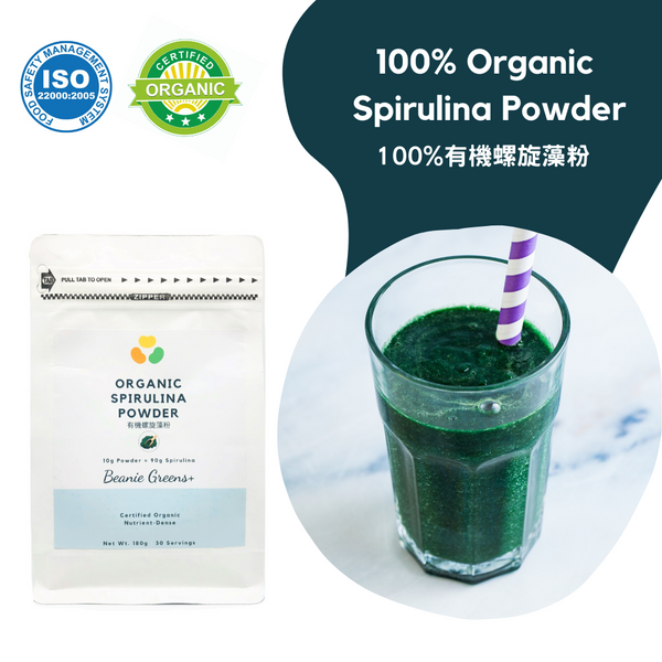 100% Organic Spirulina Powder (30 days)
