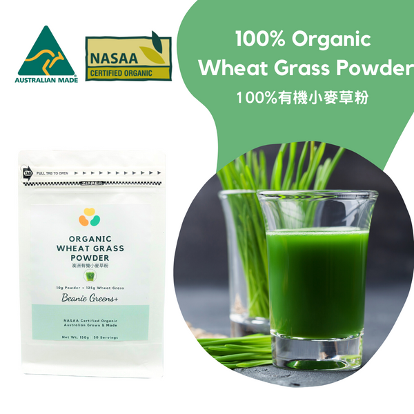 100% Organic Australian Wheat Grass Powder (30 days)
