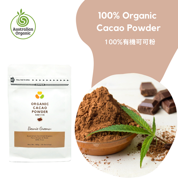 100% Organic Cacao Powder (30 days)