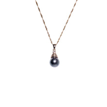 14k Yellow Gold Tahitian Pearl and Diamond Pendant