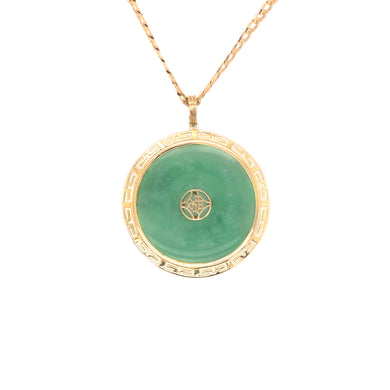 14k Yellow Gold Jade Necklace