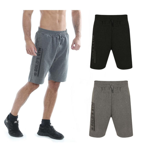 Gold's Gym Branded Jog Shorts
