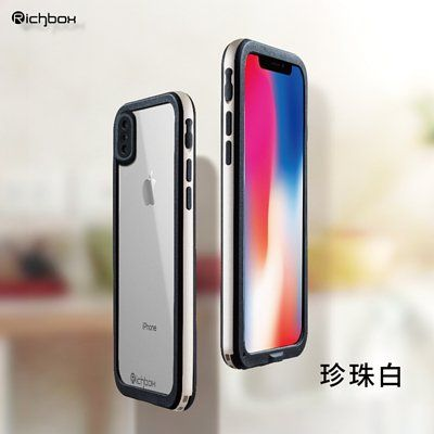 Richbox Extreme Case for iPhone X