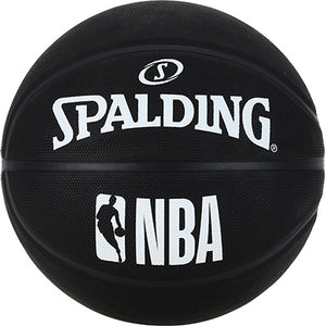 Black Spalding Basketball