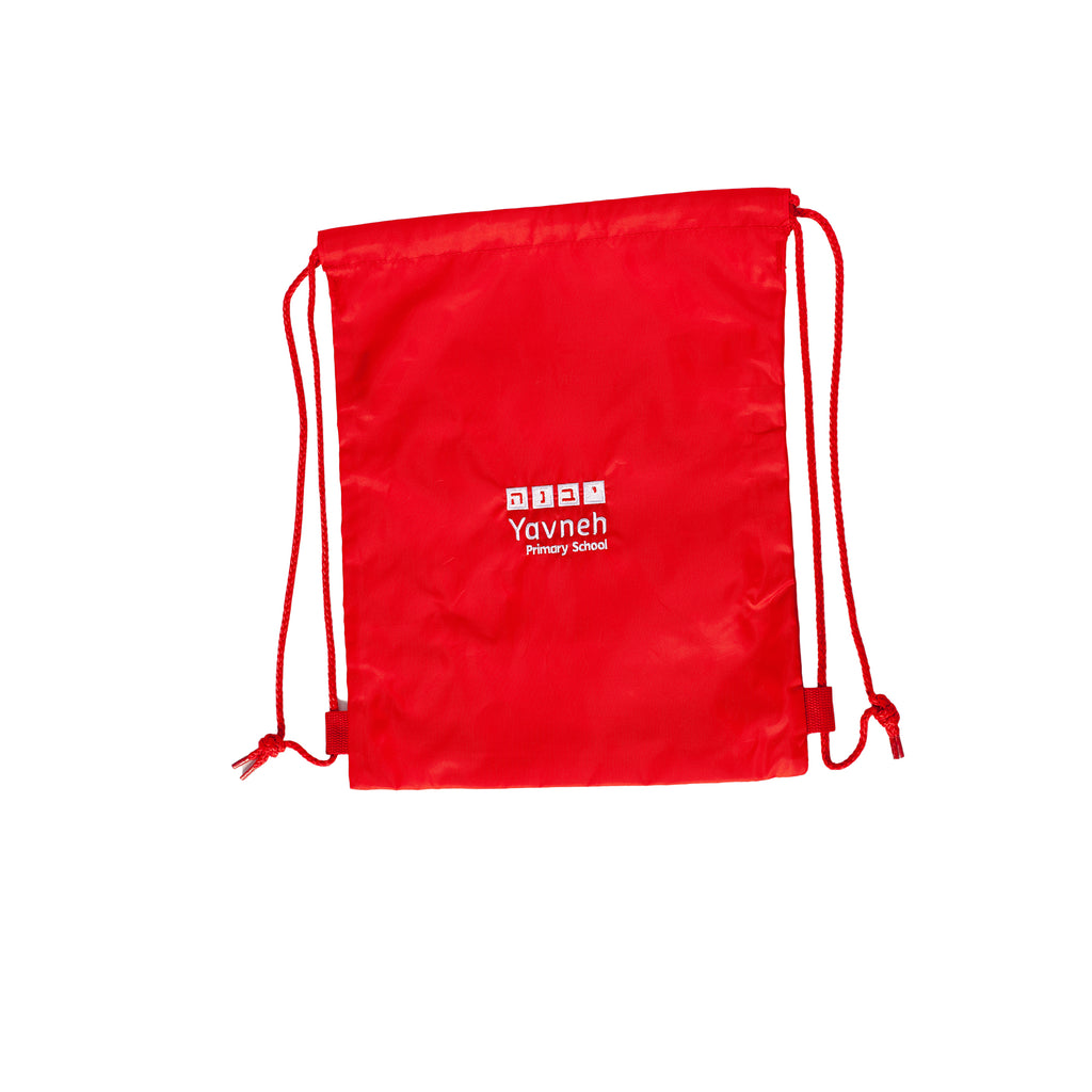 Yavneh Primary School PE Bag