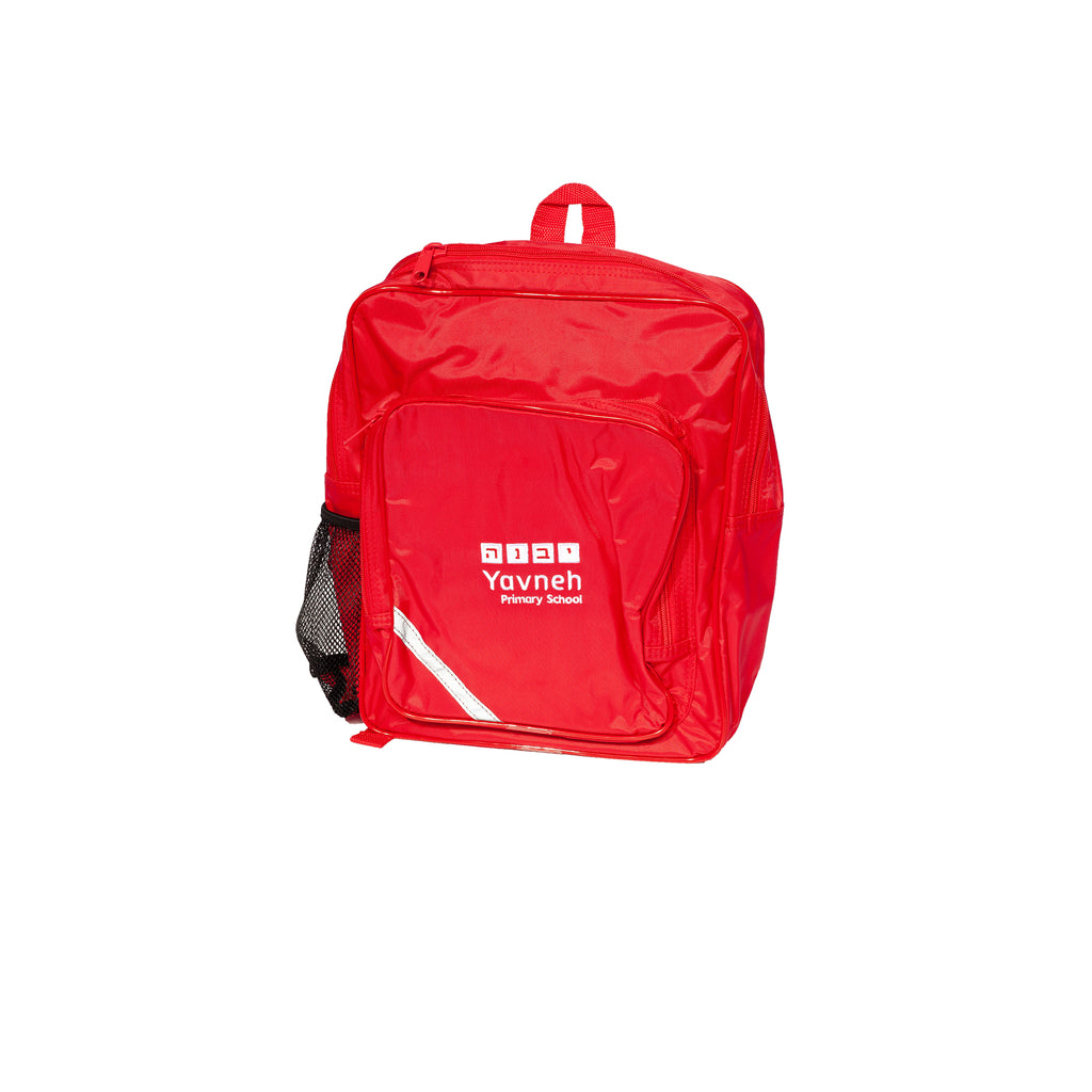 Yavneh Primary School Backpack