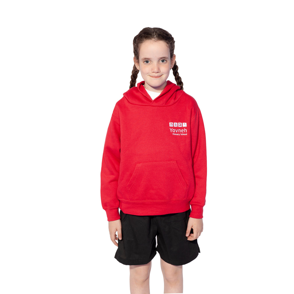 Yavneh Primary School Hooded Top