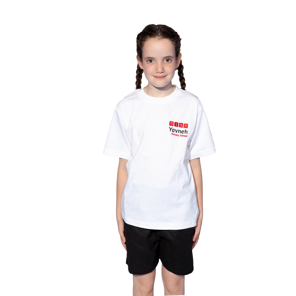 Yavneh Primary School T-shirt