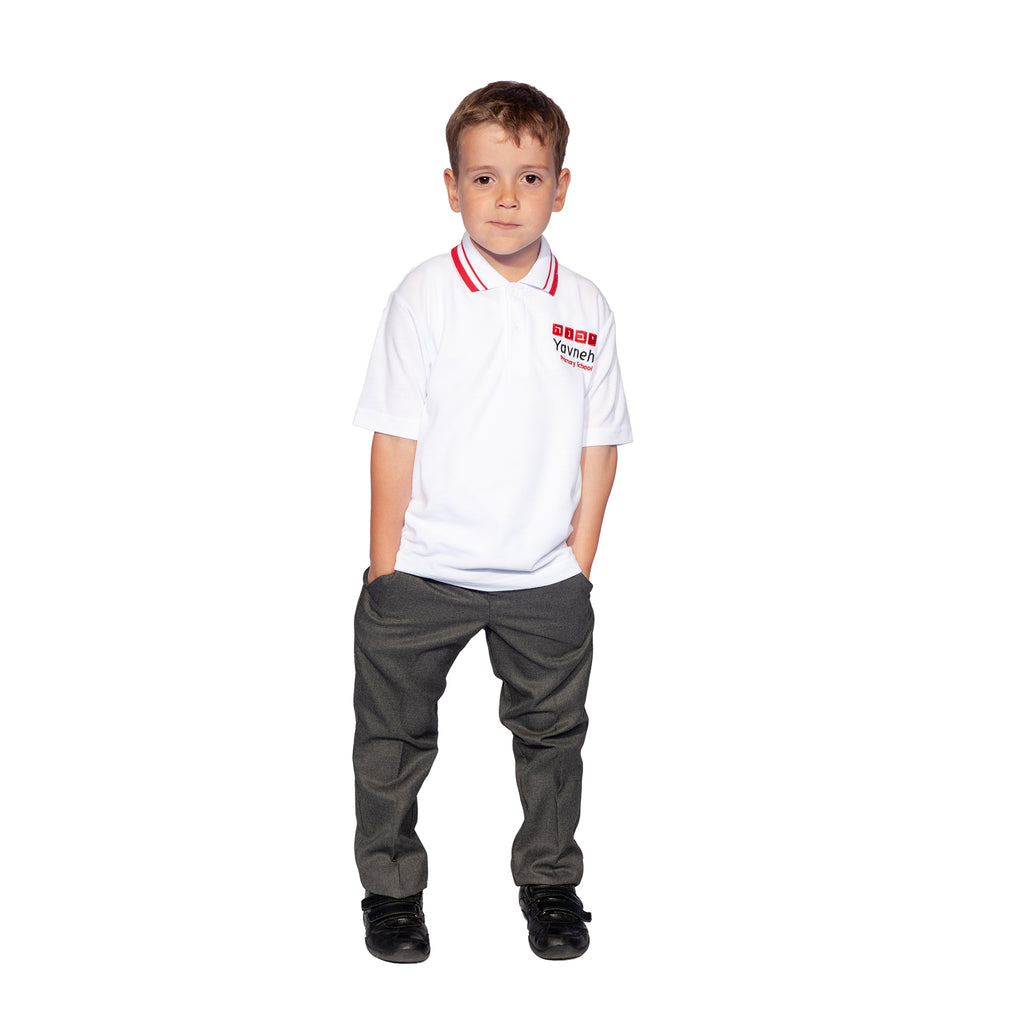 Yavneh Primary School Polo Shirt