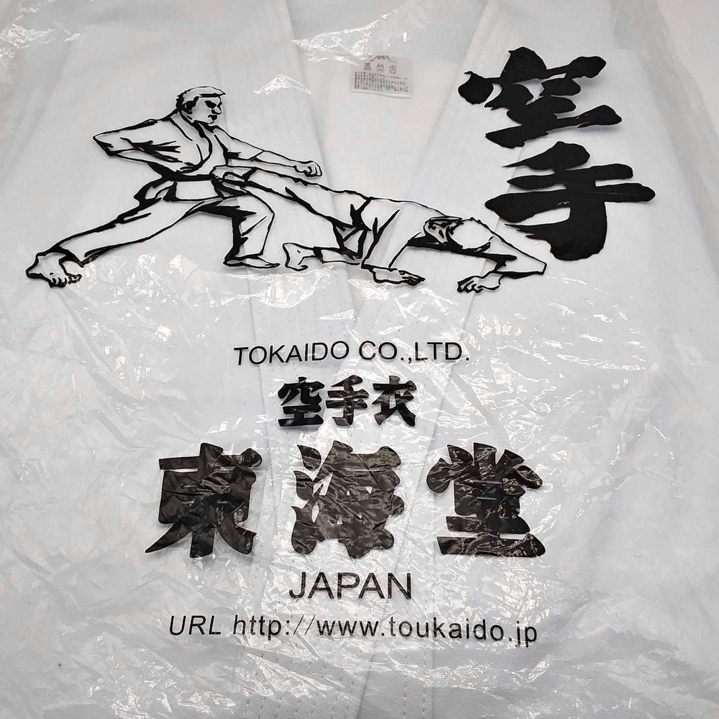 Karate Uniform Japanese Tokaido Heavyweight Size 6 NEW Embroidered in Black