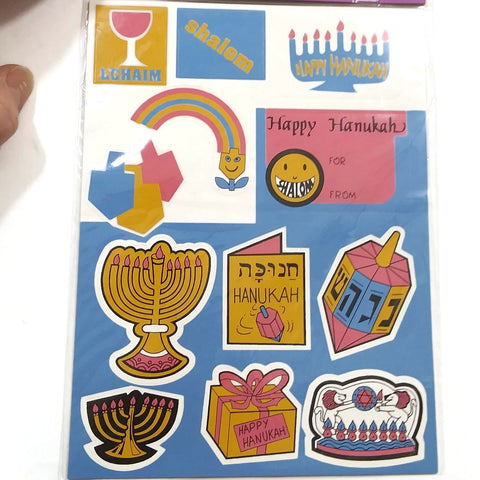 Hanukah 36 Stickers Self-Sticks Seals n'Tags Channukah Gift Toy Art & Craft