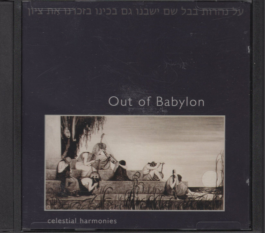Out Of Babylon - The Music Of Baghdadi -Jewish Migrations And Beyond CD