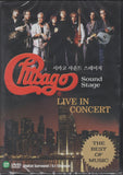 Chicago Sound Stage Live in Concert DVD