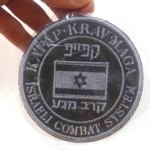 Israel flag Kapap Krav Maga Embroidered Patch Iron or Sew Kimono Shirt - NEW