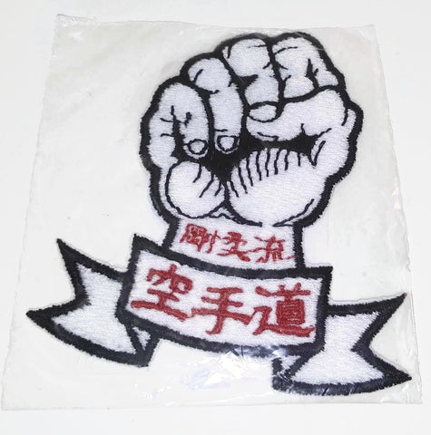 Karate Goju-Ryu Embroidered Patch Iron or Sew - New