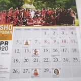OSHO TAPOBAN An International Commune 2020 Wall Events Calendar Collectible