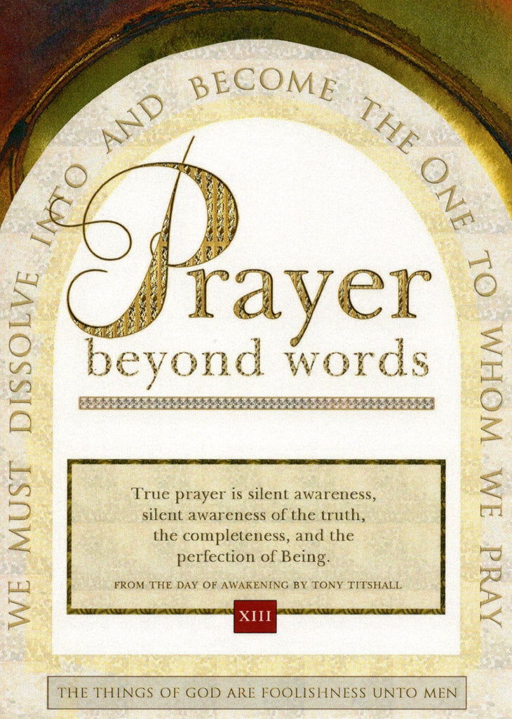 """Prayer Beyond Words"" from""The Day Of Awakening"" By Tony Titshall Blank Card"