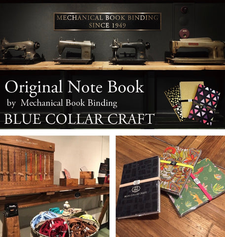 Blue Collar Craft