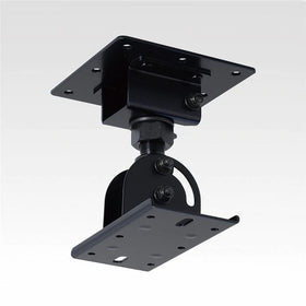 The Yamaha BCS251 Ceiling Bracket Main View