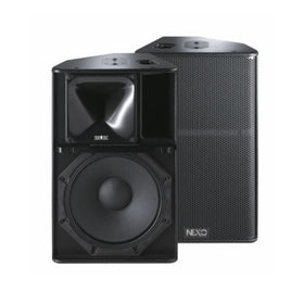 NEXO PS15U-R2 Price