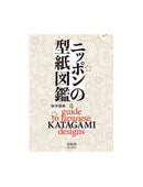 A Guide To Japanese Katagami Designs