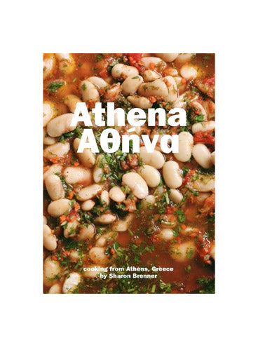 Athena Zine: Cooking from Athens