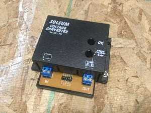 Clearance Sale! - Solsum VC Voltage Converter 12/24V Input