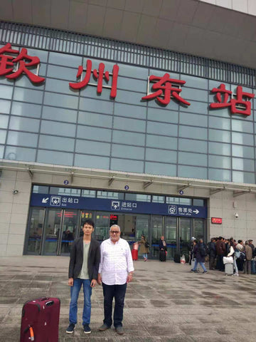 Photos taken at Qinzhou station