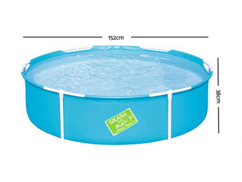 Kids swimming pool - round