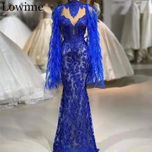 Load image into Gallery viewer, 2020 Wholesale Royal Blue Lace Celebrity Dress Beading Gorgeous Red Capet Formal Evening Dress Kaftan Abendkleider Feathers Gown