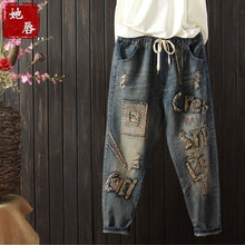 Load image into Gallery viewer, New Spring Autumn Vintage Embroidery Women Jeans Elastic Waist Casual Denim Harem Pants Ladies Loose Jeans Denim Trousers D102