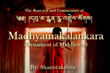 Printing of 1000 books - དབུ་མ་རྒྱན་རྩ་འགྲེ ལ་སོགས། The Root text and Commentary of Madhyamakalankara (Ornament of Middle way): by Shantirakshita