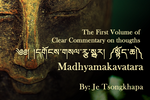 Printing of 1000 books - དགོངས་གསལ་རྩ་སྦྱར། སྟོད་ཆ། The first Volume of clear Commentary on thoughts - Madhyamakavatara: by Je Tsongkhapa