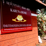 Karuna Home for the Disabled </br> 卡魯納殘疾人之家