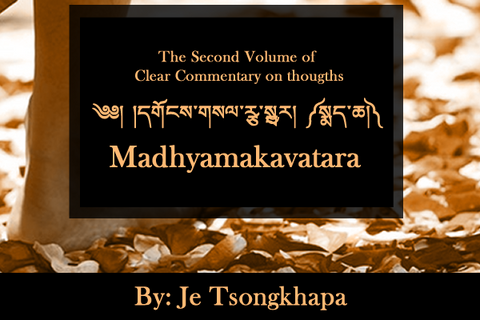 Printing of 1000 books - དགོངས་གསལ་རྩ་སྦྱར། སྨད་ཆ། The second Volume of clear Commentary on Thoughts - Madhyamakavatara: by Je Tsongkhapa