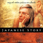 Japanese Story (Original Soundtrack)